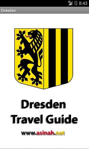 ドレスデン旅行ガイド - ドイツ