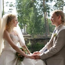 Wedding photographer Andrey Emelyanov (Ars1). Photo of 14.05.2014