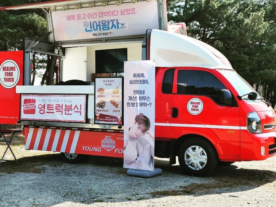 astro moonbin seventeen seungkwan young truck