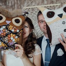 Wedding photographer Aleksey Zotov (mystereophoto). Photo of 15.05.2018