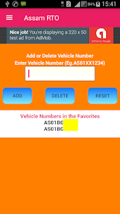 Assam Vehicle Registration Details screenshot