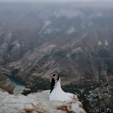 Wedding photographer Zagid Ramazanov (Zagid). Photo of 22.10.2017