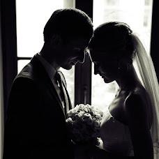 Wedding photographer Ekaterina Zaykova (Zaikova). Photo of 23.09.2015