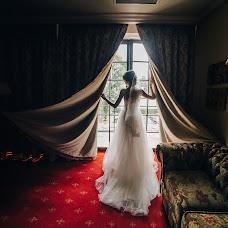 Wedding photographer Ekaterina Alekseeva (NamataArim). Photo of 03.09.2018