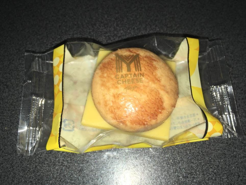 キャプテンチーズショコラバーガー