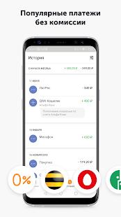 App QIWI Wallet APK for Windows Phone
