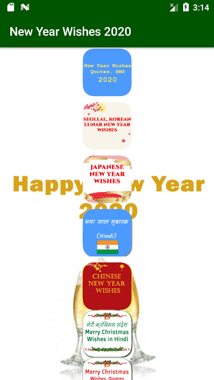 new year wishes best wishes sms android