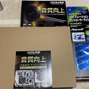 ノア ZRR80W Si  WxBのカスタム事例画像 べ〜(Be〜)さんの2020年05月28日18:41の投稿