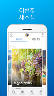 미래설계포유 – 라이프코칭 은퇴포털 서비스 앱 - náhled