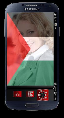 android Le drapeau palestinien Screenshot 6