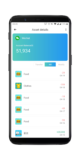 NaWallet - Pure accounting software screenshot 7