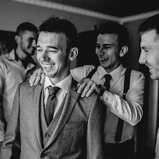 Esküvői fotós László Fülöp (FulopLaszlo). Készítés ideje: 25.10.2018