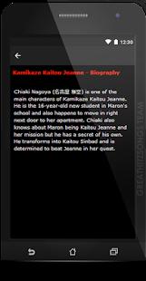 Kamikaze Kaitou Jeanne Songs & Lyrics, Current. - náhled