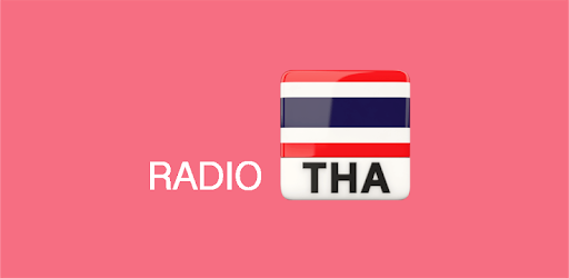 Download Radio Thailand, enjoy AM and FM radio live broadcasts.