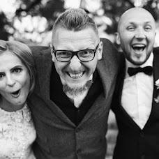 Wedding photographer Lena Gedas (goodlife). Photo of 09.01.2018