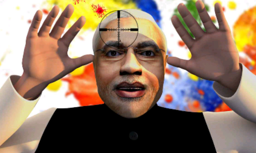 Modi Paintball