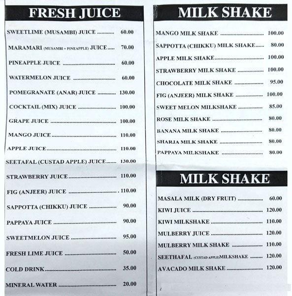 Modern Juice Centre menu 1