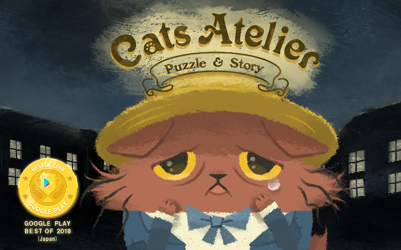 Cats Atelier - Days of van Meowogh: A Meow Match 3 Screenshot 5