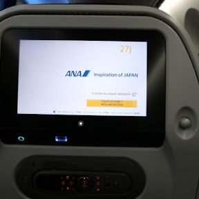 【世界の機内食】全日空(ANA)羽田–シンガポール便のエコノミークラスの機内食を食べてみた