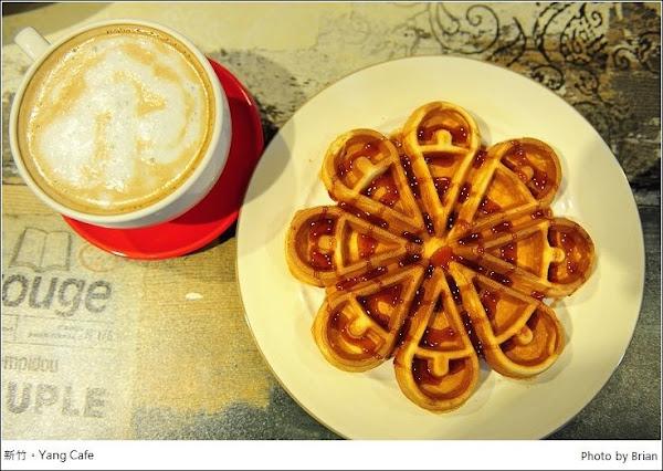 新竹巨城旁美食 Yang Cafe。美味餐點配上咖啡還可以卡拉OK 歡唱