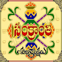 Pongal / Sankranti Greetings icon