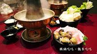 小瀋陽 碳火小火鍋