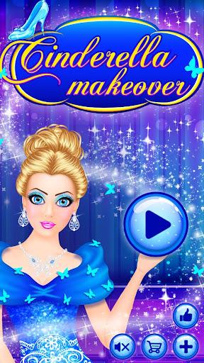Cinderella Beauty Salon
