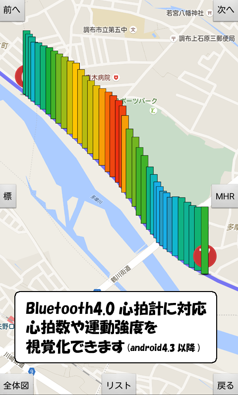 ランナーズマップ ランニングしよう! Google Play の Android アプリ