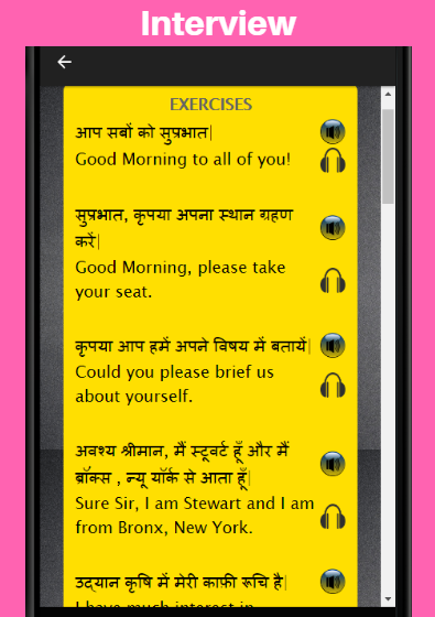 Speak English in 30 Days - English Speaking App- screenshot
