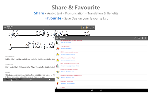 Dua & Azkar Screenshot