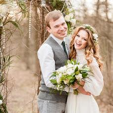 Wedding photographer Alla Eliseeva (alenkaaa). Photo of 24.04.2016