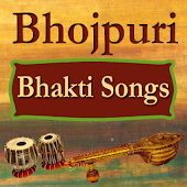 Bhojpuri Bhakti Video Song HD