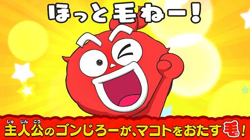 けだまのゴンじろー フィット&ラン  captures d'écran 2