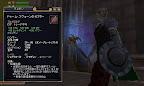 Scepter_of_the_Doom_Sworn.jpg