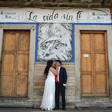 Wedding photographer Emmanuel Rico (emmanuelrico). Photo of 23.01.2018