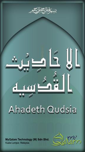 Hadith Qudsi Arabic & English by My Qalam (Google Play, United
