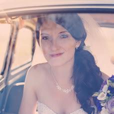 Wedding photographer Alexandra Lipkova (lipkova). Photo of 10.02.2014