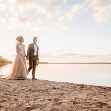 Wedding photographer Valeriya Bril (brilby). Photo of 29.03.2018