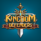 Kingdom Defenders - Fantasy Defense Game Download for PC Windows 10/8/7