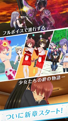 オルタナティブガールズ2<VR対応 美少女 RPGゲーム>  captures d'écran 2