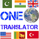Download One Translator - Translate All Languages Free For PC Windows and Mac