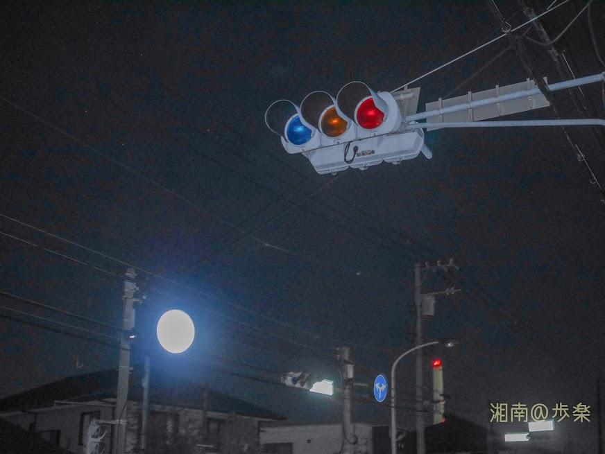 町内に戻ると、やはり停電中。信号機も動作していない