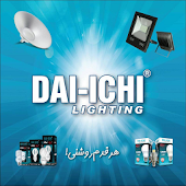 DAI-ICHI Lighting