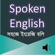 Spoken English E2B