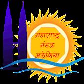 Maharashtra Mandal Malaysia