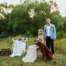 Wedding photographer Aleksandra Sadovskaya (Saal13). Photo of 31.08.2015