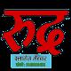 Rudra Classes Mehkar APK