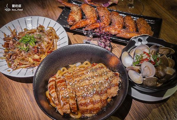 驀然餐酒館|高雄鼓山| 近巨蛋的日式餐酒館,好友同事聚餐小酌放鬆的好去處!!