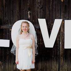 Wedding photographer Elena Yakushina (kambodja). Photo of 05.10.2013