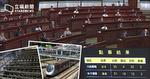 【沙中線醜聞】立法會再否決引特權法促港鐵交文件
